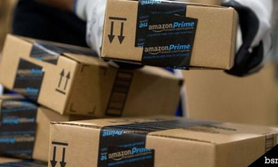 Amazon suspends printer ink cartridge shipments
